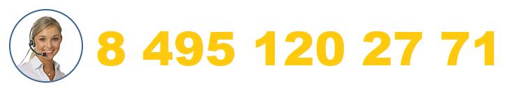 ЕИРЦ района Марьино — Москва, Братиславская, 18 к3 (телефон, режим работы и отзывы)